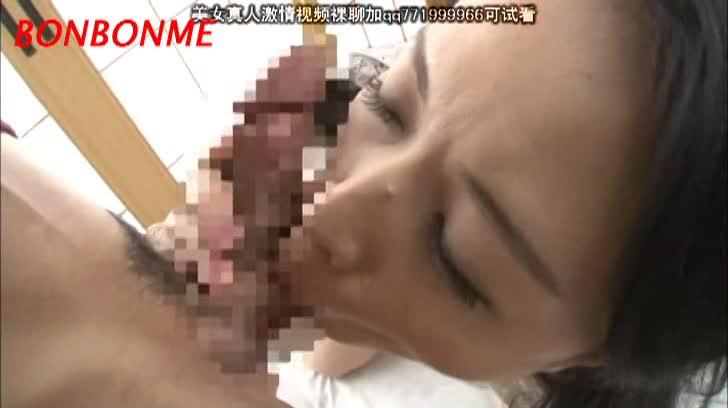 【井上綾子】四十路スレンダー貧乳美熟女母親が息子をフェラチオ♪手コキし...