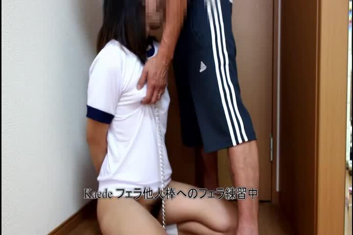 【人妻】素人の人妻が体操服を着せられて首輪にリードつけられて調教♪そし...